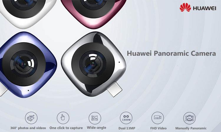 HUAWEI Panoramica Telecamera 360-Gradi